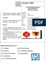 October 2009 Newsletter for Nottingham Chinese Welfare Association (English Version)