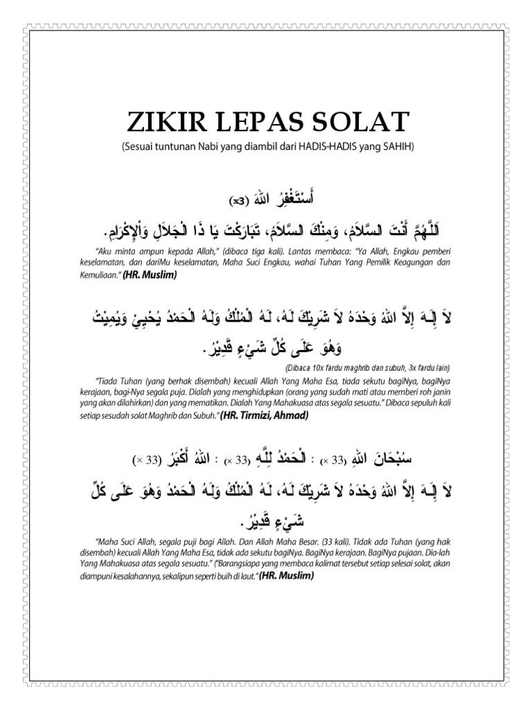 Zikir Wirid Doa Selepas Solat Sembahyang Fardhu Yang Benar Teks Islam Penyembahan