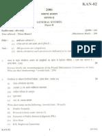 Pcs 2006 (g.s. Paper II)