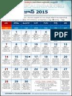 Andhrapradesh Telugu Calendar 2015 June