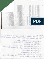 201564_151022_Princ%c3%adpios+da+jurisdi%c3%a7%c3%a3o