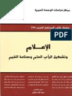 MediaPO.pdf