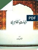 Karamat Tahiriya