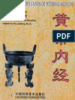 Ling Shu.compressed