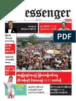 The Messenger Daily Newspaper 18,June,2015.pdf