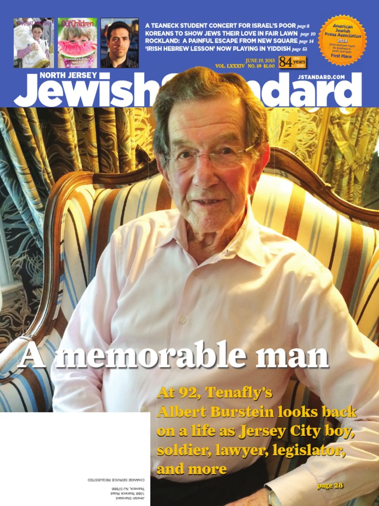 The jewish standard june 19 2015 with supplements rabbi jews the jewish standard june 19 2015 with supplements rabbi jews and judaism fandeluxe Choice Image