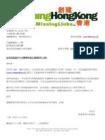 letter to td & ytmdc - yau tsim mong - 14 jul 2014