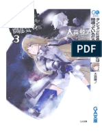 Danmachi Volume 03