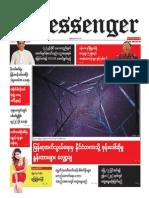 The Messenger Daily Newspaper 19,June,2015.pdf