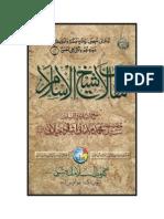Maqalat E Huzur Shaikhul Islam Syed Muhammad Madani Miyan