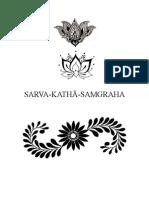 sarvakathA_saMgraha