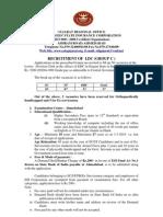Advertisement for LDC Exam 2010