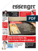 The Messenger Daily Newspaper 20,June,2015.pdf