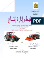 Planning for construction equipments