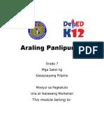 Araling Panlipunan