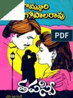 Tapaswi_by_Kommuri__AndhraEBooks.com_.pdf