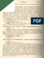 Durga Sapthashati - 7 Teeka-3