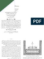 كتاب  سلسلة الأصول في  شجرة أبناء الرسول.pdf