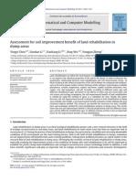 Assessment for soil improvement benefit of land rehabilitation in dump areas.pdf