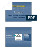 01-uvod_ARHITEKTONSKA FIZIKA_predavanje_Arhitektonski fakultet u Beogradu