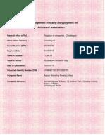 AoA - Articles of Association-180313-D-20130318-3655685-EFORMATTACH.pdf
