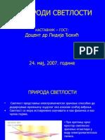 11-osvetljenje u arh 1_ARHITEKTONSKA FIZIKA_predavanje_Arhitektonski fakultet u Beogradu