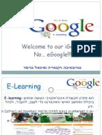eLearning iGoogle VikMik
