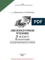 25335.pdf