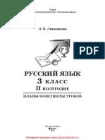 25575.pdf