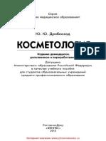 25694.pdf