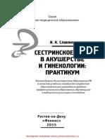 25721.pdf