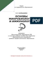 25722.pdf
