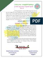 HIGH SCHOOL 14-05-2015 (2).pdf