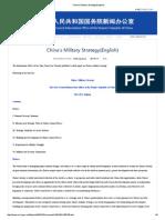 2015 Livro Branco White Paper China