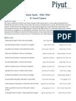 Yaala Yaala - resource sheet