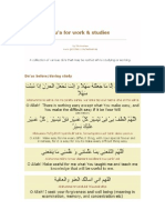 Du'as for Work & Studies