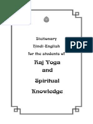 Hindi English Bk Dictionary 1 Pdf Shiva Devi