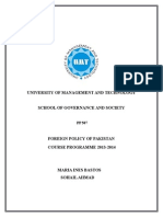 Pp 507 Foreign Policy of Pakistan New Umt to Publish(1)
