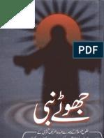 Jhootay Nabi by Abul Qasim Rafiq Dilawari
