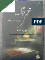 Faqeer Rang mypdfsite.com.pdf
