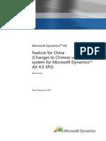 China Chinese Voucher System
