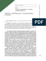 Snezana Kalinic - Odbrana Zaboravljanja u Montenjevim Esejima
