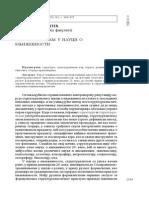 Adrijana Marcetic - Strukturalizam u Nauci o Knjizevnosti