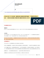 Baby Sleep 2-12 Months Translation - Chinese Simpl