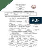 AP3 Test Paper.docx