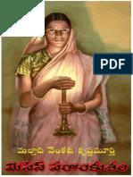 MrsParankusam by Malladi