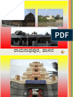 10_Sankethi - Temples and Famous Personality