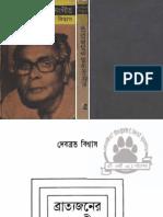 Bratyojoner Ruddhosangeet by Debabrata Biswas