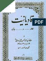 Qadyaniat by Sheikh Syed Abul Hasan Ali Nadvi (r.a)