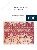 The Language of Adi Granth - By Harjeet Singh Gill